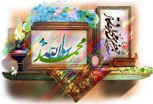 Photo of Imam Sadiq (fvmh) – shiamuslimernas 6:e Imam