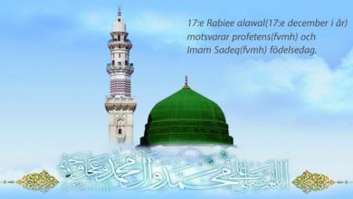 Photo of Profeten Muhammeds (fred vare med honom) karaktär