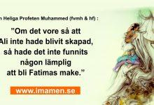 Photo of Imam Ali (fvmh) som förebild för dagens gifta män