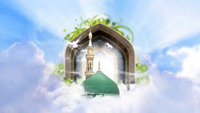 Photo of Hur mycket vet ni om den största händelsen i islams historia?