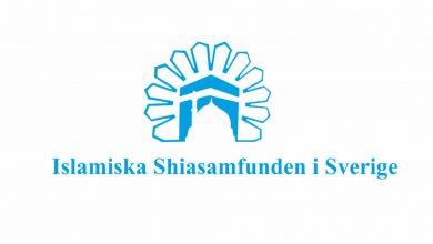 Photo of Officiellt uttalande från Islamiska Shiasamfunden i Sverige (ISS) gällande smedjans reportageartikel