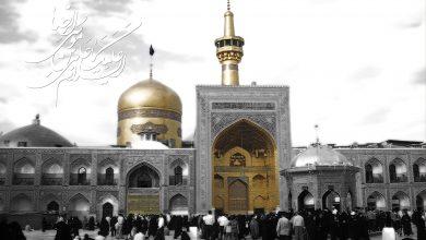 Photo of Imam Ridhas (fvmh) helgedom, världens största moské