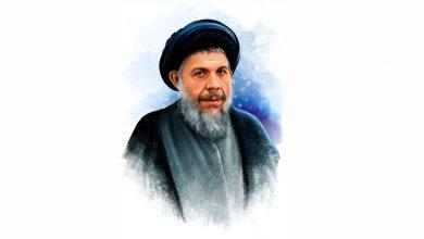 Photo of Muhammed Baqir al-Sadr, en viktig  islamisk personlighet på 1900-talet