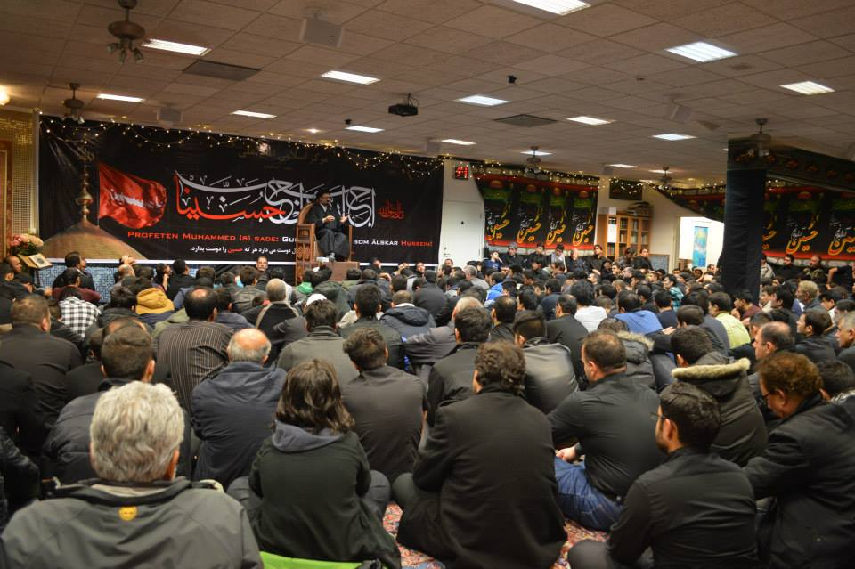 Bild: Imam Ali Islamic Center - Muharram 2014