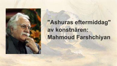 """Photo of """"Ashuras eftermiddag"""" av konstnären: Mahmoud Farshchiyan"""