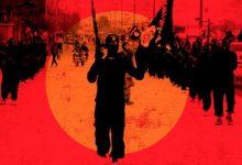 Photo of Samma psykologiska mekanismer bland extremister
