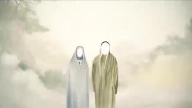 Photo of Profeten Mohammeds (Gvmh)  fru och stöttepelare
