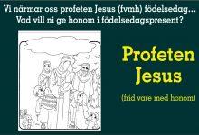 Photo of Profeten Jesus (frid vare med honom)