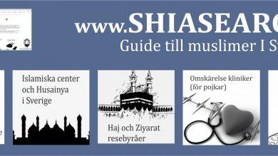 Photo of Shiasearch