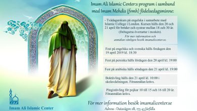 Photo of Imam Ali Islamic Center:s program