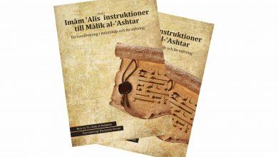 Photo of Om boken – Imām ʿAlīs  instruktioner till Mālik al-ʾAshtar