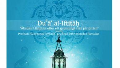 Photo of Ur boken Dua al-Iftitah: En åkalla som fördjupar kontakten med Skaparen