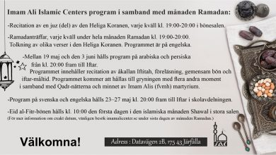 Photo of Imam Ali Islamic Centers program i samband med månaden Ramadan: