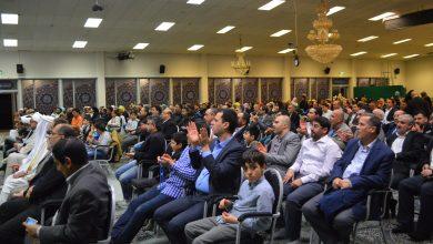 Photo of Varför är Ghadeer-händelsen viktig?