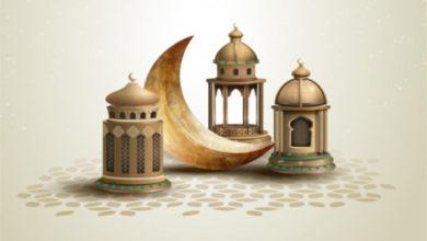 Photo of Ramadanmånad: Guds kärleksbudskap till mänskligheten