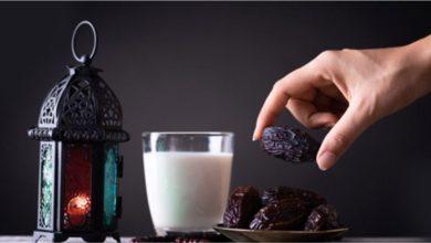 """Photo of Vad betyder """"ramadan"""" och vad är dess egenskaper?"""