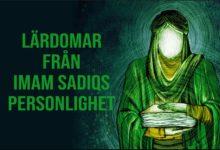 Photo of Lärdomar från Imam Sadiqs personlighet