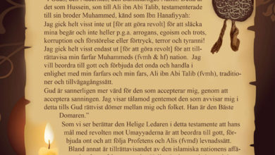 Photo of Imam Husseins (fvmh) testamente