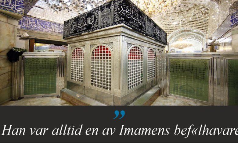 Photo of Islamisk personlighet 7; Habib ibn Mazahir