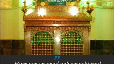 Photo of Islamisk personlighet 8; Hurr ibn Yazid al-Riyahi