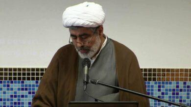 Photo of Imamen Hakimollahi: